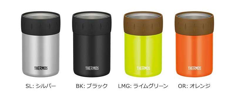 サーモス保冷缶ホルダー 新型カラー