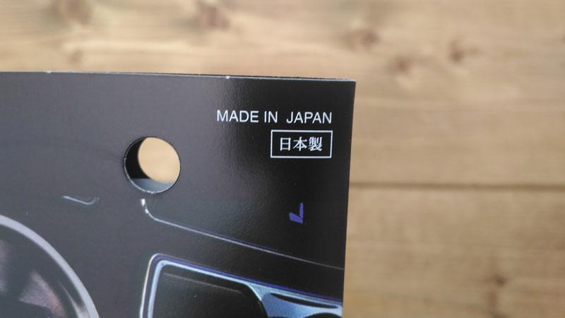 サンワサプライ日本製