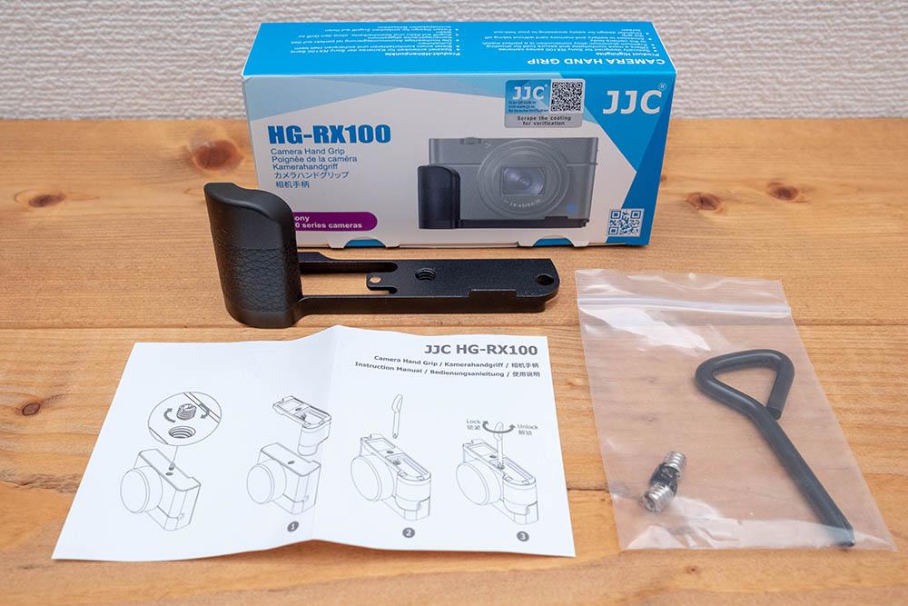 RX100 グリップ 画像11